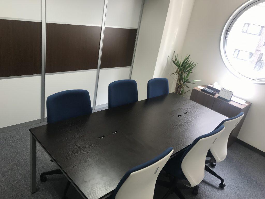 石丸税理士事務所会議室