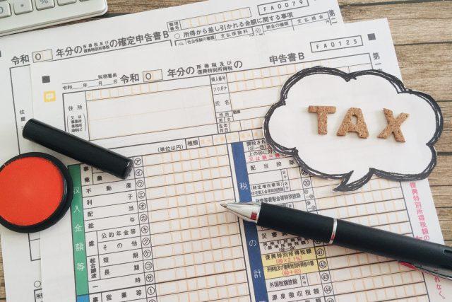 節税サポート